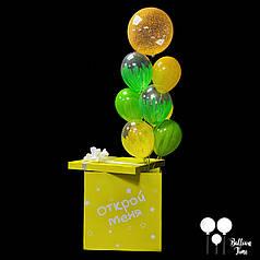 Яркая новинка: жёлтая коробка сюрприз с шарами