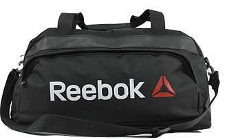 Практична спортивна сумка 346 (50 см)