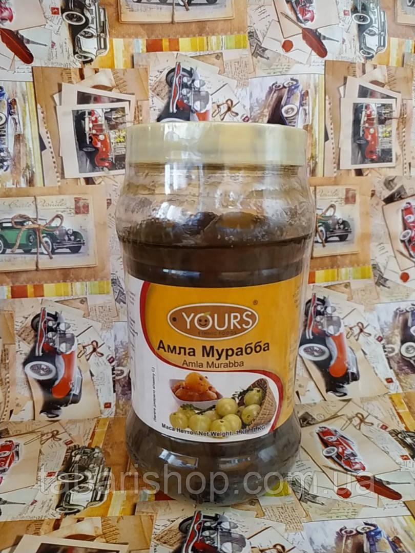 Амла мурабба, амла в цукровому сиропі, 1 кг