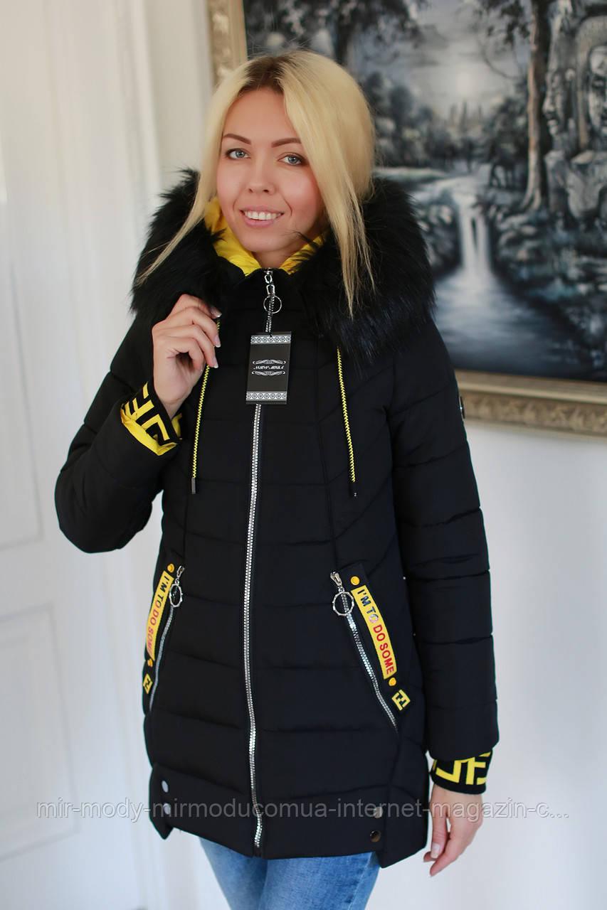 Зимняя женская куртка с 42 по 52  размер (мд-с)