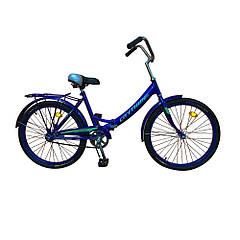 Велосипед Спутник 20 (складной)