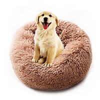 Пушистый лежак-лежанка для собак и котов 40 см спальные места для для домашних животных коричневое