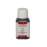 Фарба для шкіри Fenice TUP Black, чорна, 100 мл