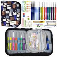 Набор из Эргономичных Крючков для вязания с резиновыми ручками. Крючки 0,6-6 мм, 65 швейных принадлежностей
