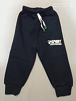 Тёмно-синие теплые спортивные штаны для  мальчика  до 2, лет, фото 1