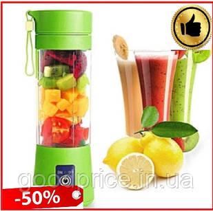 Фитнес блендер500 мл Smart Juice Cup Fruits,USBшейкер, портативный миксердля коктейлей и смузи