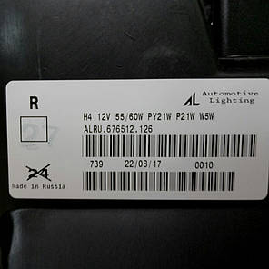 Фара ГАЗель NEXT Bosch правая 676 512.126, фото 2