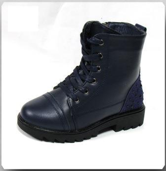 Ботинки Clibee К 26 синий. Размеры 27, 28