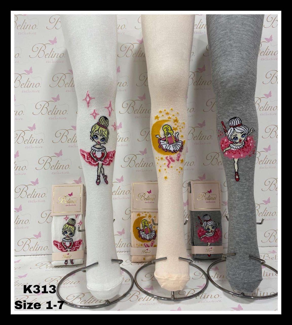 Дитячі демісезонні колготки з малюнком, для дівчаток (6 од в уп) , 3-4 років (98/104 см зріст)