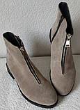 Ferre стильные женские демисезонные ботинки  натуральная замша змейка впереди красивый цвнт капучино, фото 6