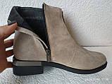 Ferre стильные женские демисезонные ботинки  натуральная замша змейка впереди красивый цвнт капучино, фото 8