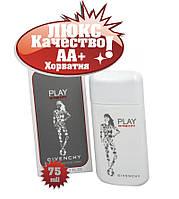 Givenchy Play in the City Хорватия Люкс качество АА++ Живанши Плэй ин зе сити