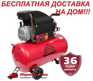Компрессор Vitals  GK55.t48-8a 55 л, 1,5 кВт, 8 бар, Латвия