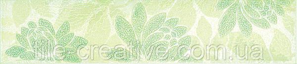 Керамическая плитка Бордюр Папоротник зеленый 5,7х30 B7160\3\8128