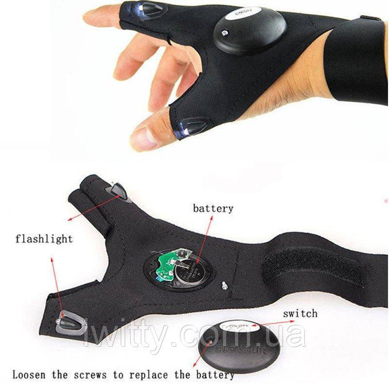 Рукавички Glove Light з вбудованим яскравим ліхтариком LED