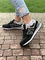 Кроссовки натуральная замша New Balance 574 Нью Беланс (38,41), Женские кроссовки, кеды повседневные