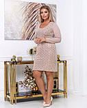 Платье из тонкой вязки повседневное, демисезонное, разные цвета р.48.50.52.54.56 Код Бордо, фото 5