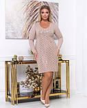 Платье из тонкой вязки повседневное, демисезонное, разные цвета р.48.50.52.54.56 Код Бордо, фото 4