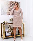 Платье из тонкой вязки повседневное, демисезонное, разные цвета р.48.50.52.54.56 Код Бордо, фото 7