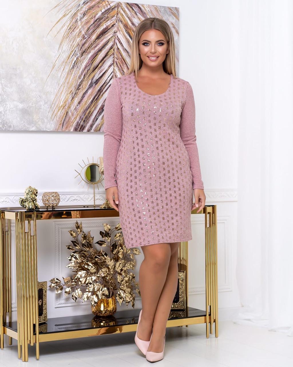 Платье из тонкой вязки повседневное, демисезонное, разные цвета р.48.50.52.54.56 Код Бордо