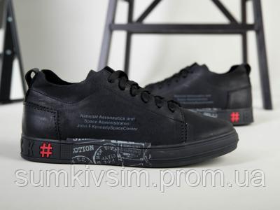 Кеды мужские кожаные черные на черной подошве