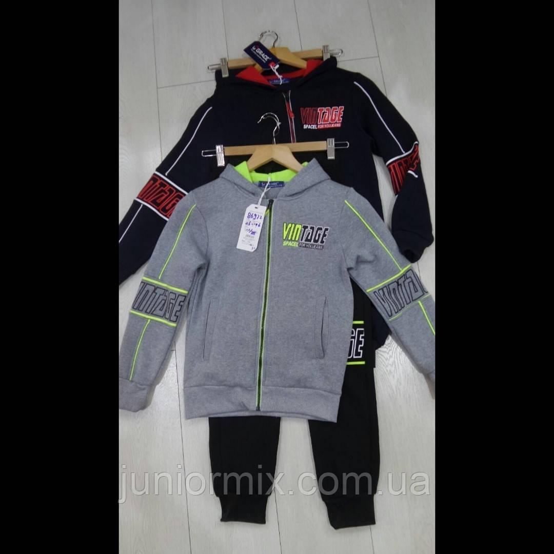 Детские трикотажные теплые спортивные костюмы для мальчика  Grace kids 116--146cм