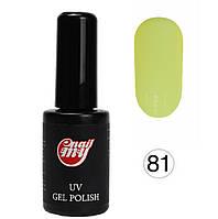 Гель-лак My Nail 7 ml №81