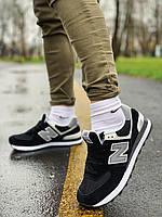 Кроссовки натуральная замша New Balance 574 Нью Беланс (41) (реплика). Мужские, кеды повседневные