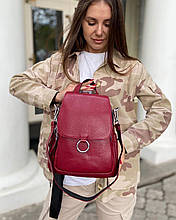 Женский кожаный рюкзак magicbag