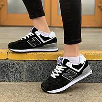 """Кросівки New Balance 574 """"Чорні"""", фото 3"""