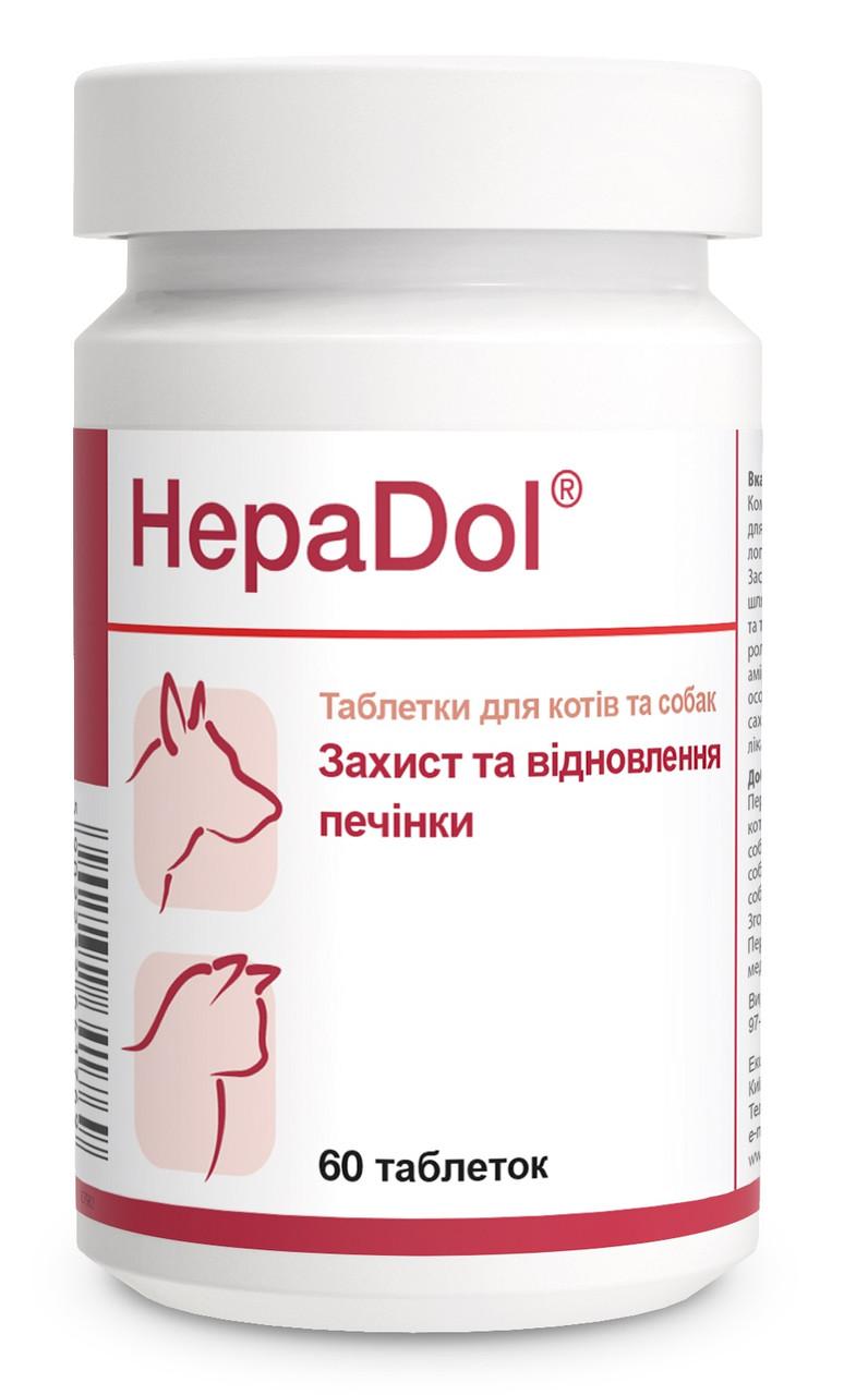 Добавка для печени для собак и кошек Гепадол Dolfos Hepadol 60 табл.