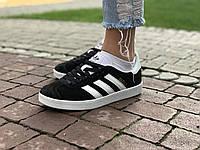 Кроссовки натуральная замша Adidas Gazelle Адидас Газель (36,37,38,39,41), реплика. Женские кроссовки