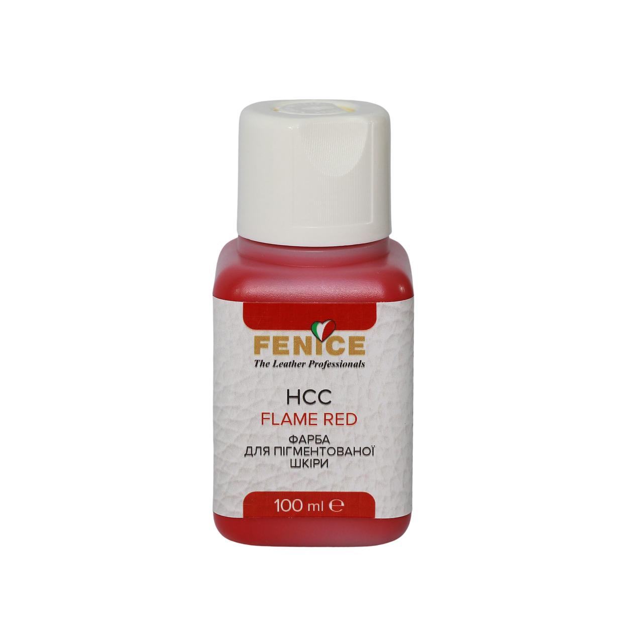 Фарба для шкіри Червона Fenice Flame Red HCC, 100 ml