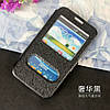 Чохол книжка для Samsung Galaxy Win Duos I8552 чорний