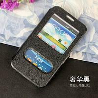 Чехол книжка для Samsung Galaxy Win Duos I8552 чёрный, фото 1
