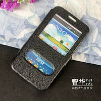 Чохол книжка для Samsung Galaxy Win Duos I8552 чорний, фото 1