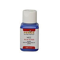 Краска для кожи Голубая Fenice Blue Super HCC, 100 ml