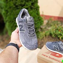 """Кроссовки New Balance 574 """"Темно-серые"""", фото 2"""