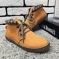 Зимние ботинки (на меху) Switzerland 13035 [41,42,43,44,45 ]. Мужские кожаные кроссовки. Мужская зимняя обувь