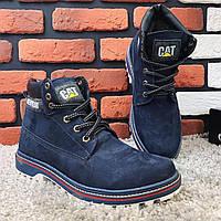 Зимние ботинки (на меху) CAT 13037 [ 41,45 ]. Мужские кожаные кроссовки. Мужская зимняя обувь