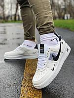 Кроссовки натуральная кожа Nike Air Force Найк Аир Форс (42 последний размер). Мужские, кеды повседневные