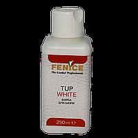 Фарба для шкіри Fenice TUP White, колір Білий, 250 мл