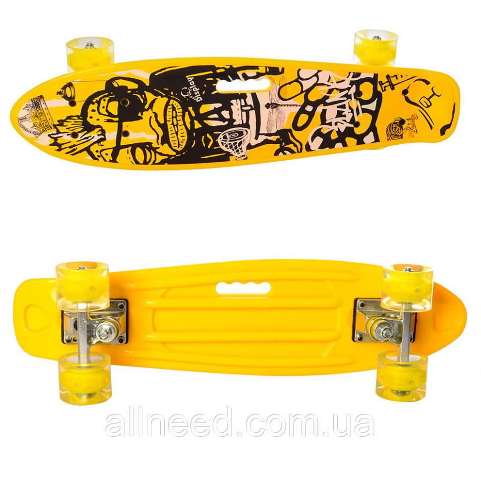 Скейт MS 0749-6 (Yellow)