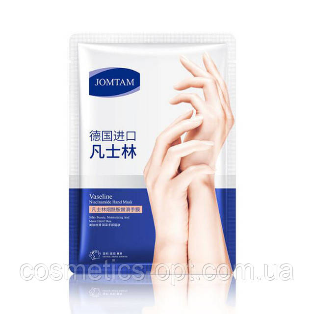 Маски-перчатки для рук с вазелином и ниацинамидом JOMTAM Vaseline Niacinamide Hand Mask