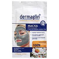 Маска Живильна з матуючим ефектом Dermaglin 20г (шт)