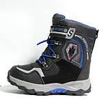 Зимние дутики ботинки термо ТОМ М 5790А черный. Размеры 27-29, фото 3