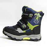 Зимние дутики ботинки термо ТОМ М 5795С синий. Размер 28, фото 3