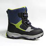 Зимние дутики ботинки термо ТОМ М 5795С синий. Размер 28, фото 5