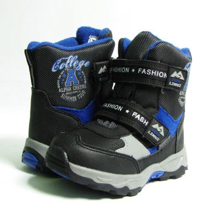 Зимние дутики ботинки термо ТОМ М 5795А черный. Размеры 28 и 31