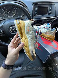 Air Max 270 React х Nike Travis Scott (Бежевый)
